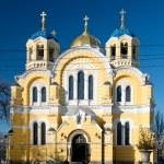 Vladimir Cathedral in Kiev, Ukraine — Stock Photo #27867459
