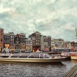 Amsterdam — Stock Photo #38163539