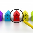 Search a new house. — Stock Photo #19161617