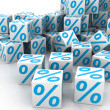 Percent cubes	 — Stock Photo
