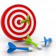 Business target — Stock Photo