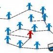 Stock Photo: Structured network concept