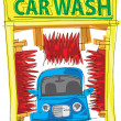 Automatic carwash station - cartoon — Vettoriale Stock #32385451