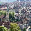 Bern — Stock Photo