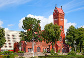 Chapelle de katholic à minsk — Photo