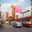 Traffic Jam in Bangkok — Stock Photo #13209295