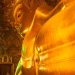 """Reclining Buddha"" - Stock Photo"