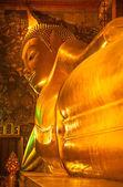 """Reclining Buddha"" — Stock Photo"