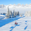 Skiing slope — Foto Stock
