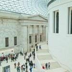 British museum — Stock Photo #15719619