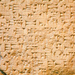 Cuneiform writing — Foto Stock #15719697