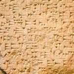 Cuneiform writing — Stock Photo #15719697