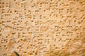 Cuneiform writing — Stock Photo