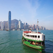 Hong Kong ferry - Photo
