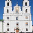 Stock Photo: Cathedral of Holy Spirit in Minsk