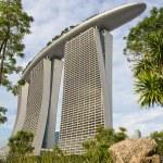 Singapore — Stock Photo #21753133