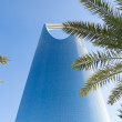 Kingdom tower - Stock Photo