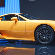 Постер, плакат: The Lexus Toyota LFA