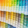 Paint samples — Stock Photo