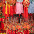 Traditional chinese souveniers — Stock Photo