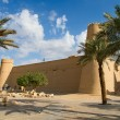 Al Masmak fort — Stock Photo #26319671