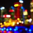 City lights — Stock Photo #28033887