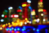 City lights — Stock Photo