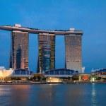 Singapore — Stock Photo #32636205