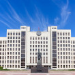 Parliament building in Minsk. Belarus — Stock Photo #34706749