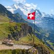 Swiss flag — Stock Photo