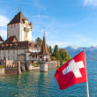 Oberhofen — Stock Photo #34707007