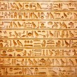 Old egypt hieroglyphs — Stockfoto