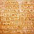 Old egypt hieroglyphs — Stock Photo #34707309