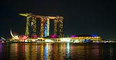 Singapore — Stock Photo