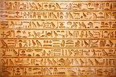 Oude egypte hiërogliefen — Foto de Stock