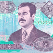 Stock Photo: Iraqi dinar