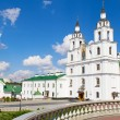 Cathedral of Holy Spirit in Minsk. — Stock Photo