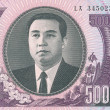 North Korea banknote — Foto Stock