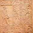 Hieroglyphs on the wall — Stock Photo #45927307