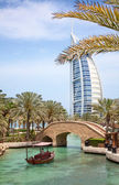 Burj Al Arab — Stock Photo
