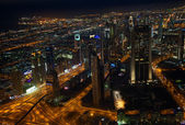 Downtown Burj Dubai — Stock Photo