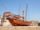 Museo histórico en dubai — Foto de Stock