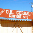 Stock Photo: OK Corral fight site