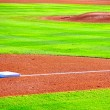 Bases and pitchers mound — Stock Photo #12881419