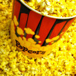 Popcorn Tub — Stock Photo #12882419