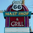 Stock Photo: Route 66 Malt Shop and Grill