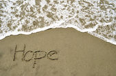 Hope in the sand — Stock Photo