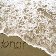 Stock Photo: Honor in sand