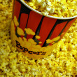 Popcorn Tub — Stock Photo #13941968