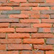 Brick Road Background — Stock Photo